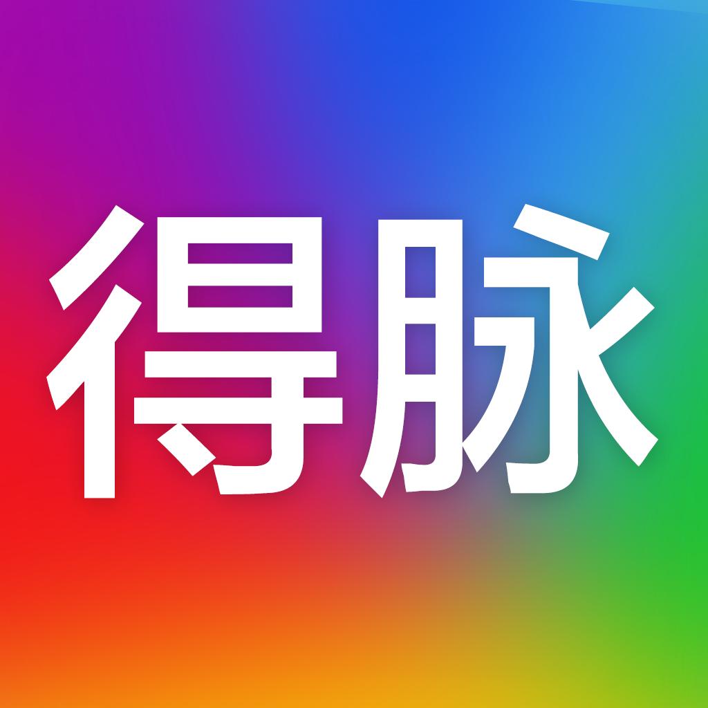 喵call游戏奶汁v奶汁攻略视频_iPhone5下载免视频榨图片图片